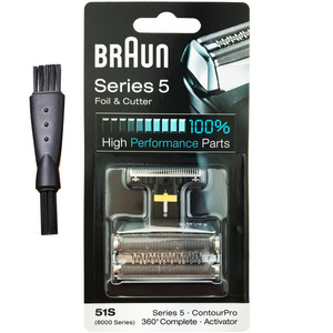 NOWOŚĆ Braun Folia + Nóż 51S 8000 WROCLAW Series 5